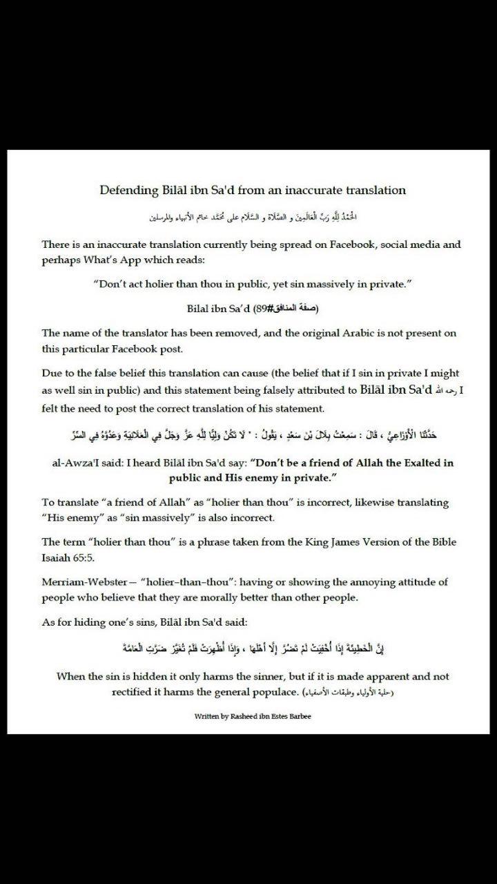 Abu iyaad homosexuality and christianity