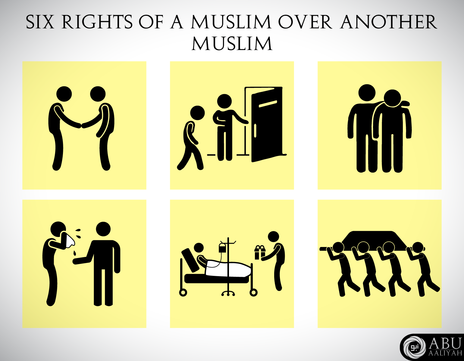 The Rights Of A Muslim Over Another Muslim The Abu Aaliyah Gazette